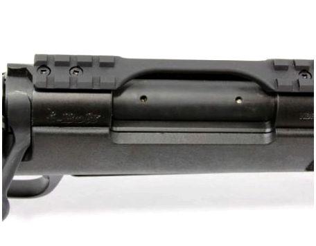 Российское исполнение карабина Smith&Wesson i-Bolt