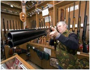 Дефектация стрелкового оружия
