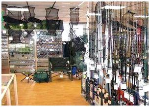 Рыболовное снаряжение в рыболовных магазинах