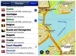 Приложения для iPhone-MapsWithMe Lite