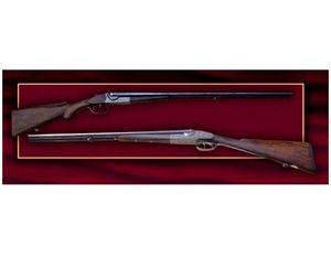 Венгерские охотничьи ружья