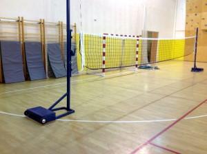 Волейбольные стойки оптом