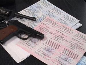 Разрешительный меддокумент на оружие процесс получения и особенности документа