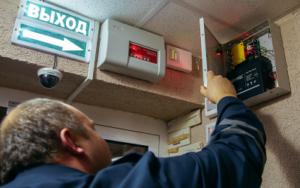 Как проходит установка пожарной сигнализации