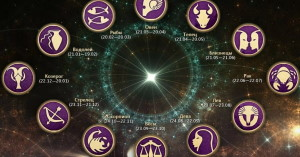 Как гороскоп помогает избегать проблемы?