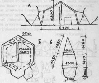 risunok3630.jpg (19520 bytes)