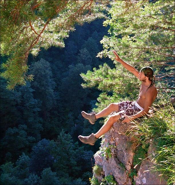 Основы культурной жизни в условиях дикой природы