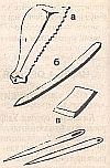 костяные орудия