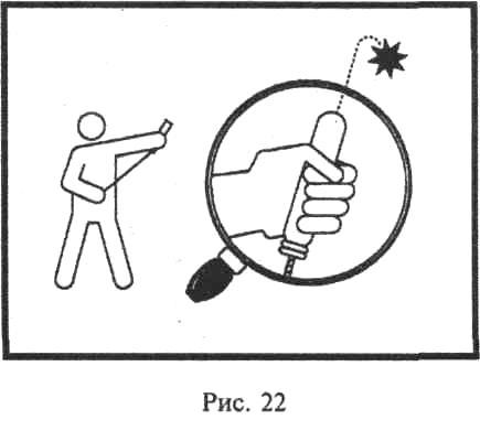 enciklopedia-22.jpg