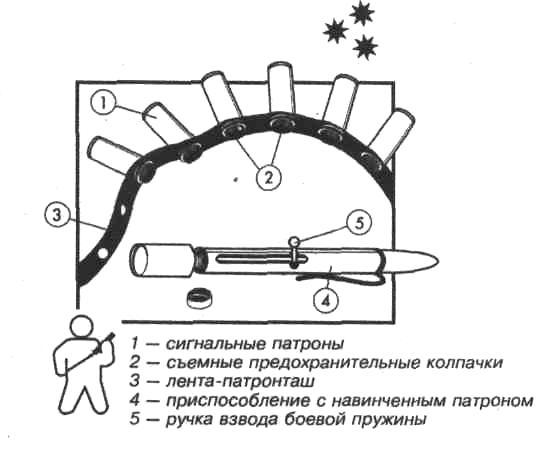 enciklopedia-24.jpg