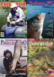 Fishing magazine