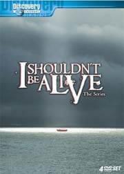 Я не должен был выжить