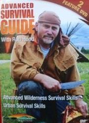 Ron Hood - эксперт по выживанию